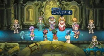 Immagine -1 del gioco Tales of Eternia per PlayStation PSP