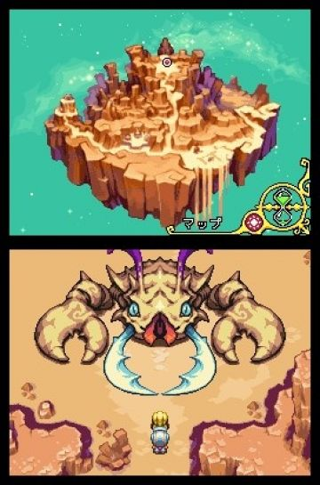 Immagine -12 del gioco Magical Starsign per Nintendo DS