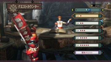 Immagine -2 del gioco Monster Hunter 3 Ultimate per Nintendo Wii U