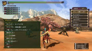 Immagine 0 del gioco Monster Hunter 3 Ultimate per Nintendo Wii U