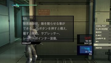 Immagine -4 del gioco Metal Gear Solid HD Collection per PSVITA