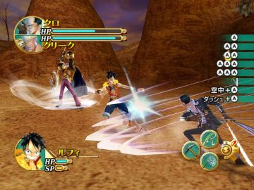 Immagine -1 del gioco One Piece: Unlimited Cruise 2 per Nintendo Wii
