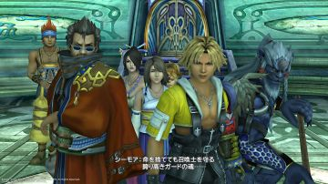Immagine -4 del gioco Final Fantasy X/X-2 HD Remaster per PlayStation 4
