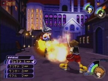 Immagine -14 del gioco Kingdom Hearts per PlayStation 2