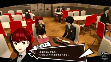 Immagine -3 del gioco Persona 5 Royal per PlayStation 4