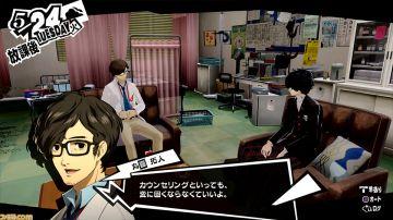 Immagine -4 del gioco Persona 5 Royal per PlayStation 4
