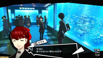 Immagine -1 del gioco Persona 5 Royal per PlayStation 4