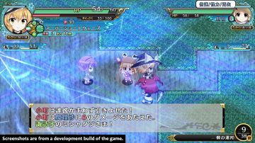 Immagine -1 del gioco Touhou Genso Wanderer Reloaded per PlayStation 4