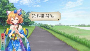 Immagine -2 del gioco Tokyo Tattoo Girls per PSVITA