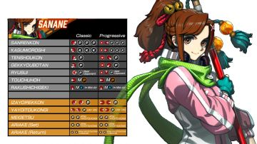 Immagine -3 del gioco Fighting EX Layer per Playstation 4
