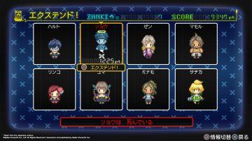 Immagine -4 del gioco Zanki Zero: Last Beginning per PlayStation 4