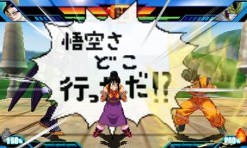 Immagine -13 del gioco Dragon Ball Z Extreme Butoden per Nintendo 3DS