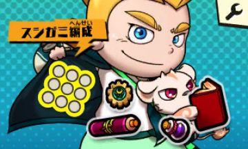 Immagine -2 del gioco Sushi Striker: The Way of Sushido per Nintendo 3DS