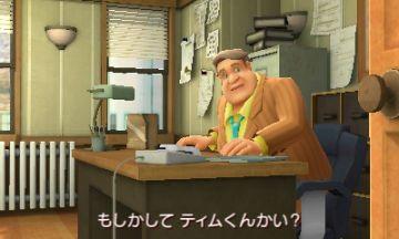 Immagine -4 del gioco Detective Pikachu per Nintendo 3DS