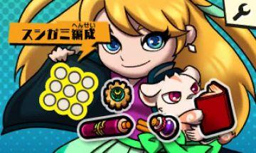 Immagine -3 del gioco Sushi Striker: The Way of Sushido per Nintendo 3DS