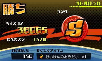 Immagine -4 del gioco Sushi Striker: The Way of Sushido per Nintendo 3DS
