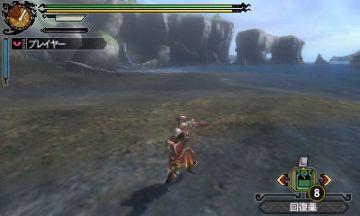 Immagine -5 del gioco Monster Hunter 3 Ultimate per Nintendo 3DS