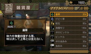Immagine 0 del gioco Monster Hunter 3 Ultimate per Nintendo 3DS