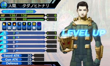 Immagine -4 del gioco Shin Megami Tensei: Strange Journey Redux per Nintendo 3DS