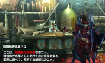 Immagine -4 del gioco Monster Hunter XX per Nintendo 3DS