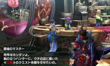 Immagine -3 del gioco Monster Hunter XX per Nintendo 3DS