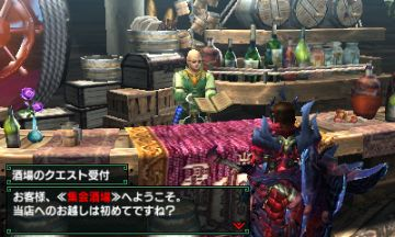 Immagine -1 del gioco Monster Hunter XX per Nintendo 3DS