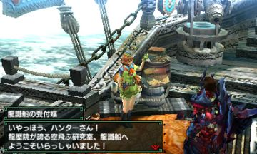 Immagine -2 del gioco Monster Hunter XX per Nintendo 3DS