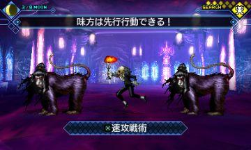 Immagine -3 del gioco Shin Megami Tensei: Strange Journey Redux per Nintendo 3DS