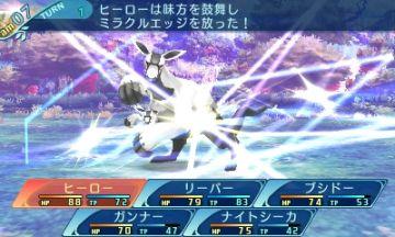 Immagine -13 del gioco Etrian Odyssey Nexus per Nintendo 3DS