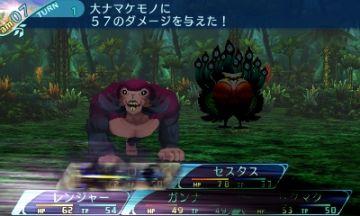 Immagine -5 del gioco Etrian Odyssey Nexus per Nintendo 3DS