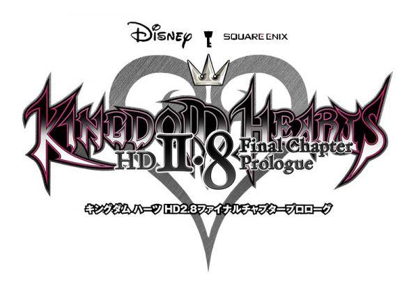 Logo del gioco Kingdom Hearts HD 2.8 Final Chapter Prologue per Playstation 4