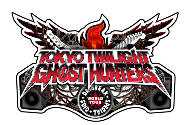 Logo del gioco Tokyo Twilight Ghost Hunters Daybreak Special Gigs per Playstation 4
