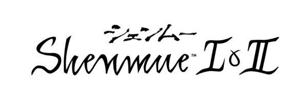Logo del gioco Shenmue I e II per PlayStation 4