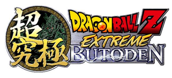 Logo del gioco Dragon Ball Z Extreme Butoden per Nintendo 3DS